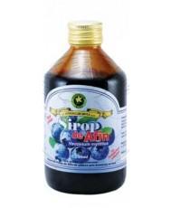 sirop-afin-cu-indulcitori-narurali-hyper-stevia-rebaudiana-7505_1